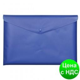 Папка-конверт А5 на кнопке, синяя BM.3936-02