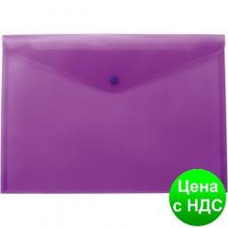 Папка-конверт А5 на кнопке, фиолетовый BM.3936-07