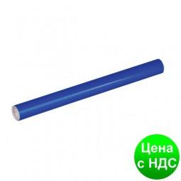 Пленка клейкая для книг, голубая  (33см*1,5м), рулон ZB.4790-02