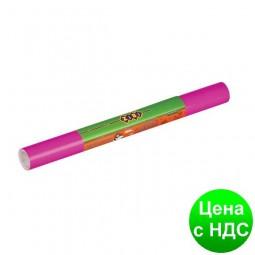 Пленка клейкая для книг, розовая(33см*1,5м), рулон ZB.4790-10