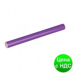 Пленка клейкая для книг, фиолетовая  (33см*1,5м), рулон ZB.4790-07