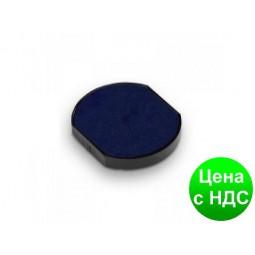 Подушка сменная 6/46040 синяя 6/46040-син