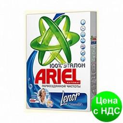 Порошок стиральный авт. ARIEL 450г 2в1 Lenor Effect s.87345