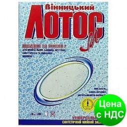 Порошок стиральный ЛОТОС-М Вінницький 350г lotos-m.350
