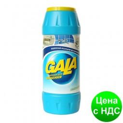 Порошок чист. GALA 500г Хлор s.00419