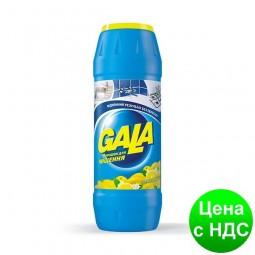 Порошок чист. GALA 500г Лимон s.00501