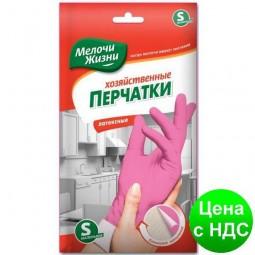 Руковицы хозяйственные 7 МЖ 3112 CD