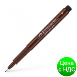 Ручка 167175 'S' СЕПИЯ PITT 16788
