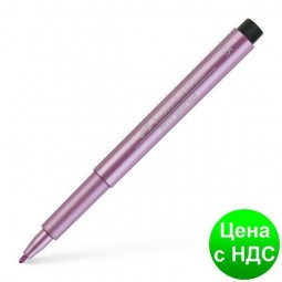 Ручка 167390 'М' ЛИЛОВЫЙ МЕТАЛЛИК PITT 24346