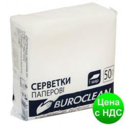 Салфетки бум. BuroClean, 240*240, 50шт., в п/п упак., белый 10100202