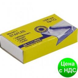 Скобы №10 1000шт., ЛЮКС BM.4411