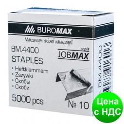 Скобы №10, 5000 шт., JOBMAX BM.4400