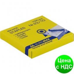 Скобы №23/10 1000шт., ЛЮКС BM.4405