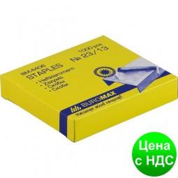 Скобы №23/13 1000шт., ЛЮКС BM.4406