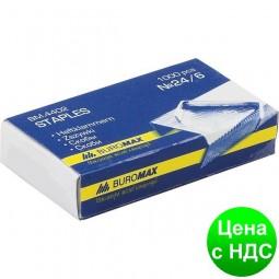 Скобы №24/6, 1000 шт., JOBMAX BM.4402