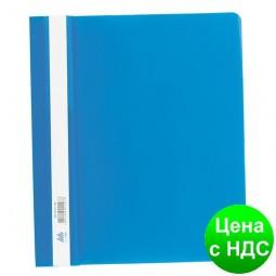 Скоросшиватель пласт. А5, PP,  синий BM.3312-02