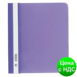 Скоросшиватель пласт. А5, PP, фиолетовый BM.3312-07