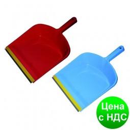 Совок для мусора с гумовою накладкою, цвет ассорти 10300401