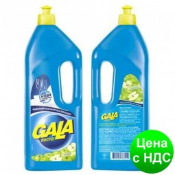 Средство д/посуды GALA 1л Яблоко s.88210