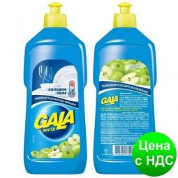 Средство д/посуды GALA 500мл Яблоко s.80276