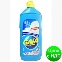 Средство д/посуды GALA 500мл Парижський аромат s.97969