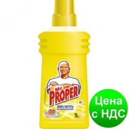 Средство жид. д/пола MR. PROPER 500мл Лимон s.70066