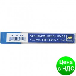 Стержни для мех.карандашей (12шт) HB 0.7мм BM.8698