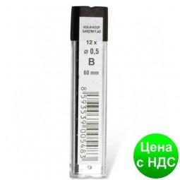 Стержни для мех.карандашей, B, 0.5мм 4152/B