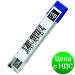 Стержни для мех.карандашей, HB, 0.7мм 4162/HB