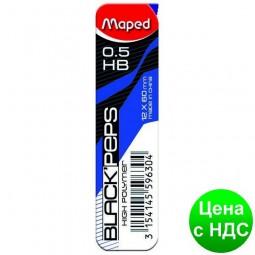 Стержни к мех.каранд. (12шт) HB 0.5мм MP.559630