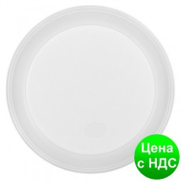 Тарелка одноразовая, d-205 мм, белая,, 1-секц., 5,5-6 г, 100шт/уп 1080110