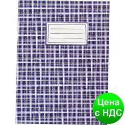 Тетрадь для заметокА4, 48листов, клетка, офсет BM.2450