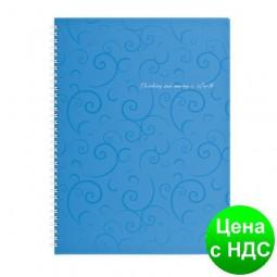 Тетрадь на пруж. Barocco А4, 80 листов, кл., голубой, пласт.обложка BM.2446-614