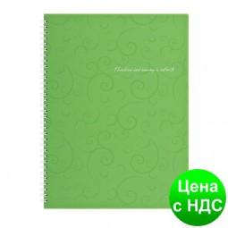 Тетрадь на пруж. Barocco А4, 80 листов, кл., салатовый, пласт.обложка BM.2446-615