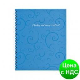 Тетрадь на пруж. Barocco В5, 80 листов, кл., голубой, пласт.обложка BM.2419-614