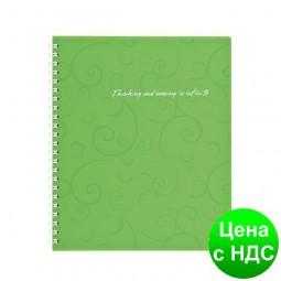 Тетрадь на пруж. Barocco В5, 80 листов, кл., салатовый, пласт.обложка BM.2419-615