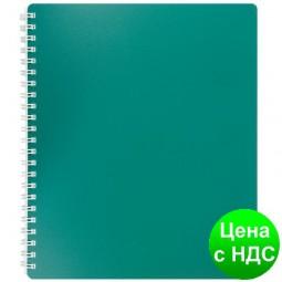 Тетрадь на пруж. CLASSIC  B5, 80 листов, кл., зеленый, пласт.обложка BM.2419-004