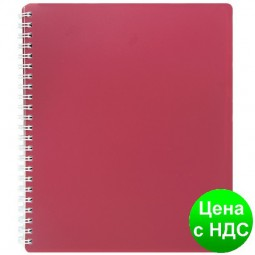 Тетрадь на пруж. CLASSIC  B5, 80 листов, кл., красный, пласт.обложка BM.2419-005