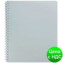 Тетрадь на пруж. CLASSIC  B5, 80 листов, кл., серый, пласт.обложка BM.2419-009