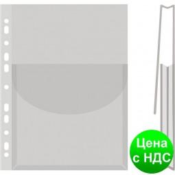 Файл для документов А4 глянцевий с клапаном, 170мкм 1775001PL-00