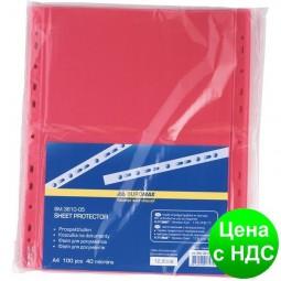 Файл для документов А4, 40мкм, PROFESSIONAL, 100шт, красный BM.3810-05