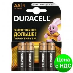 Элемент питания (батарейка) DURACELL LR6 (AA)  s.52536