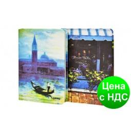 """Блокнот LBMA60962-1538D """"Dolce vita"""" обшит тканью (96 листов, 9*14 см.)"""