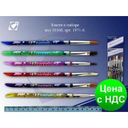 Набор кистей пони\кабан A-981 6 шт. (№ 2,4,6,8,10,12)