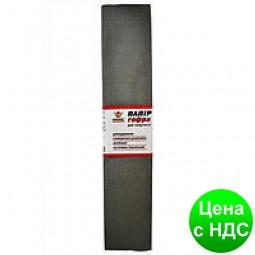 Гофро-бумага 60% 14CZ-028 серая (50*200 см., 10 шт./уп.)