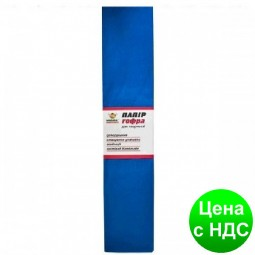 Гофро-бумага 60% 14CZ-019 темно-синяя (50*200 см., 10 шт./уп.)