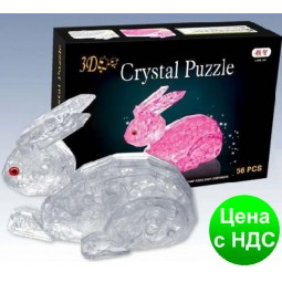 """Пазлы 3D кристальные """"Зайчик"""""""