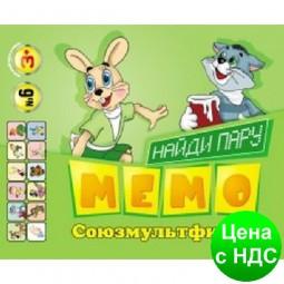 Карточки МЕМО Союзмультфильм