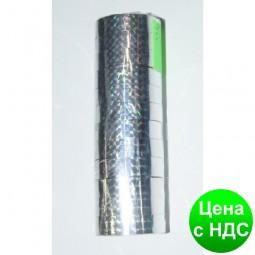 """Скотч голографический """"Silver"""" (12 мм.*10м) уп./12 шт."""