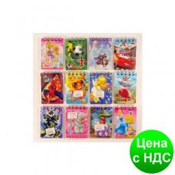 """Блокнот на спирали (B7) 10080 """"Детские популярные мультфильмы"""" верхняя спираль (80 листов)"""